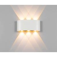 Mājas Fasādes LED Apgaismojums 6W IP65 (Balts) 4500k