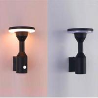 Mājas Fasādes LED Apgaismojums 12W IP65 (Melns) 4500k