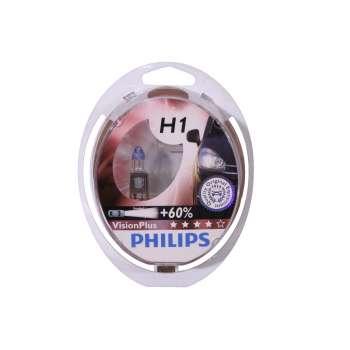 Halogēnspuldze Philips VisionPlus H1 55W