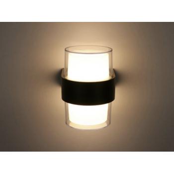 Mājas Fasādes Apaļš LED Apgaismojums 12W IP65 (Melns) 2700K