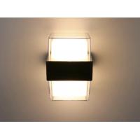 Mājas Fasādes Kvadrāta LED Apgaismojums 12W IP65 (Melns) 2700K