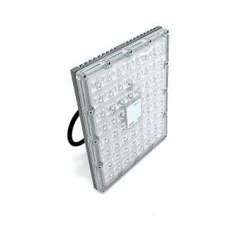 LED Prožektors SMD 50w 5118Lm Balta Gaisma 6500k