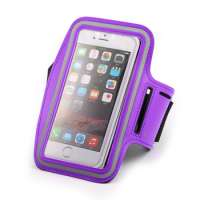 Universal Sports Armband Holder for the phone (Purple)