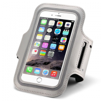 Universal Sports Bracelet for the Phone (Gray)