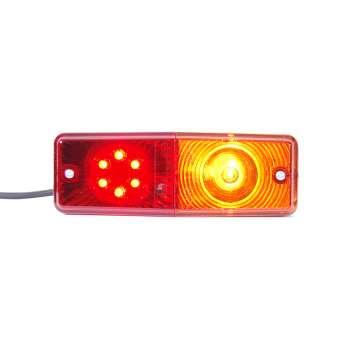 Multifunkcionāls LED Lukturis - Pagrieziens(Bez LED), Gabarītlampa, Bremzes.